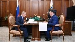 Путин сгубернатором Тверской области обсудили эффективность «Спутника V»