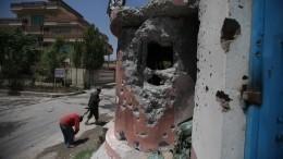 Спустя 20 лет: США завершили вывод войск изАфганистана