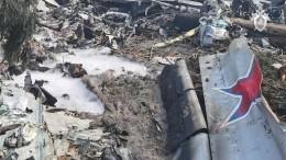 ВПодмосковье прощаются слетчиками рухнувшего Ил-112