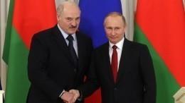 Путин иЛукашенко подпишут дорожные карты обинтеграции навстрече вМоскве