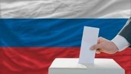 ВЭИСИ обсудили теледебаты кандидатов напредстоящих выборах