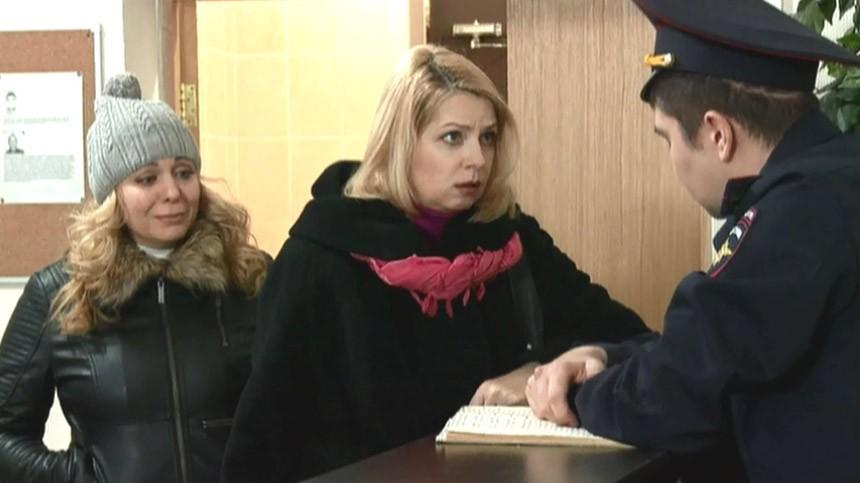 «Прокурорская проверка. Свидание сосмертью»