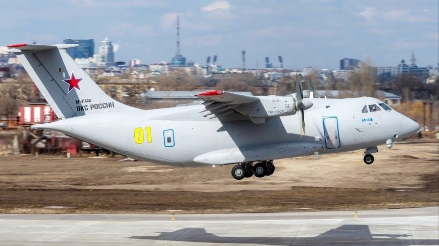 Названа причина крушения военного Ил-112В вПодмосковье
