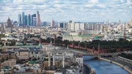 Собянин назвал Москву крупнейшим донором бюджета России