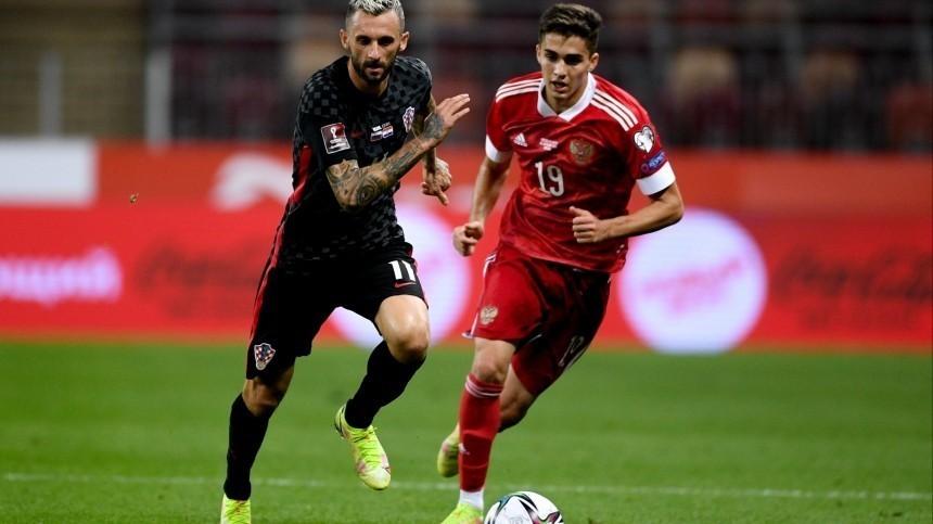 Сборная России сыграла вничью сХорватией вотборочном матче ЧМ-2022