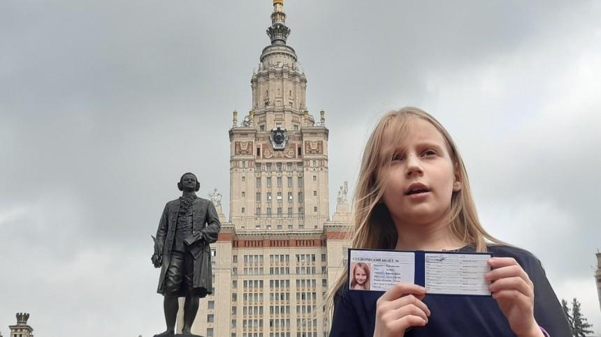 Поступившая вМГУ девятилетняя девочка писала письмо Путину