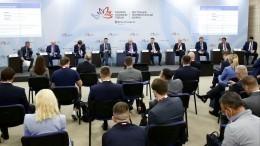 ВЭФ-2021 стартовал воВладивостоке