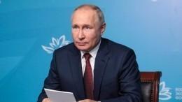 Песков раскрыл детали выступления Путина напленарном заседании ВЭФ