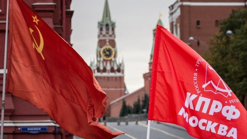 Явлинский раскритиковал призывы либеральных политиков голосовать заКПРФ