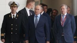Путин оценил итоги развития Дальнего Востока