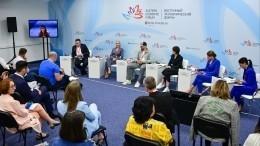НаВосточном экономическом форуме показали «технологии будущего»