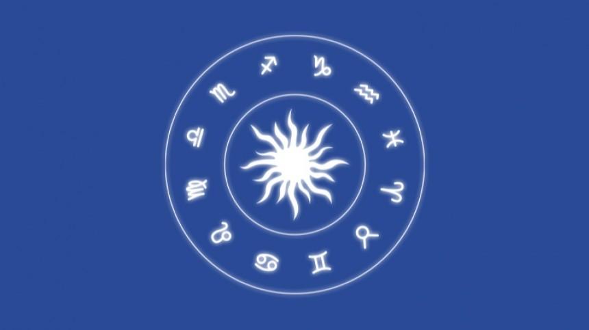 🧙♀ Гороскоп насегодня, 4сентября, для всех знаков зодиака
