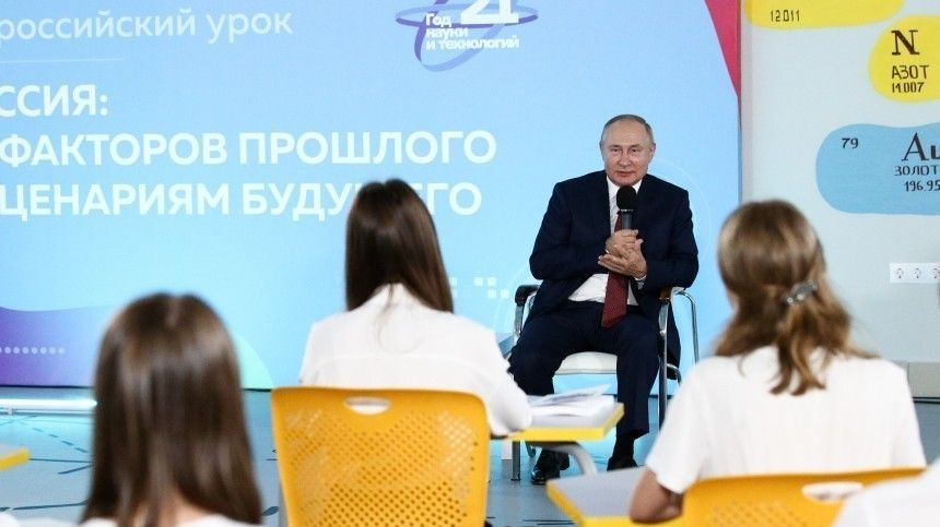 Оговорку Владимира Путина оСемилетней войне сочли педагогическим приемом