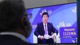Япония готовится коткрытию отеля натерритории Владивостока