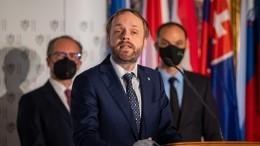 Глава МИД Чехии назвал отношения сМосквой «жизненной необходимостью»