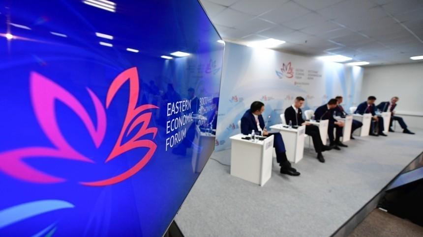 НаВЭФ подписали соглашение остроительстве крупного города Спутник вблизи Владивостока