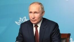 Путин омеждународной конкуренции: «Уних есть жирок, нонакакое-то время»