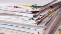 Документы изличного фонда Сталина опубликованы напортале Президентской библиотеки