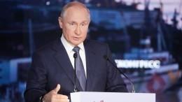 Основные тезисы встречи Владимира Путина смодераторами ВЭФ