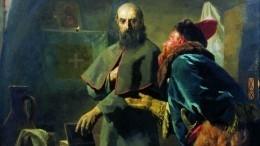 Путин озвучил вторую версию смерти митрополита Филиппа