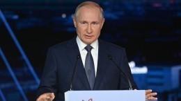 Главное— это люди: основные тезисы выступления Путина наВЭФ