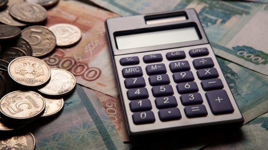 Порядка 12,5млн пенсионеров получат выплату в10 тысяч рублей с3сентября
