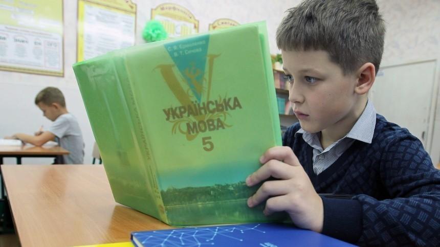 Советник Зеленского предложил переименовать украинский язык в«руськую мову»