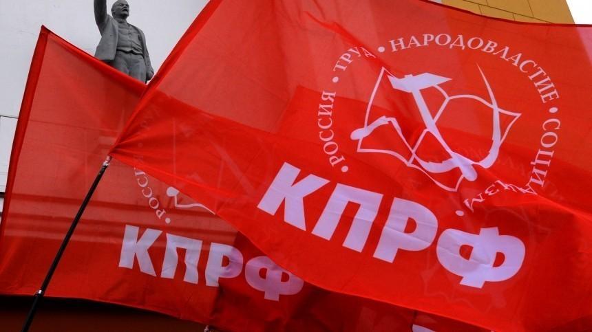 ВКПРФ заявили оботсутствии кадровых комиссий после череды скандалов