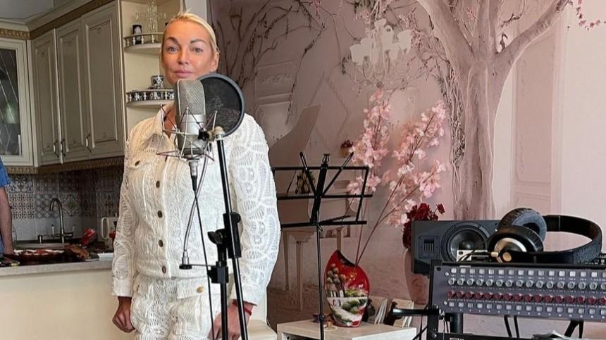 Волочкова навидео показала, как поет без фонограммы