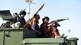 Талибы заявили озахвате офиса губернатора провинции Панджшер