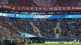 Массовую драку устроили фанаты «Спартака» и«Зенита» вТвери