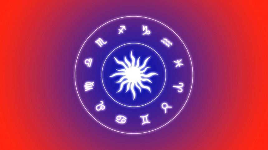🧙♀ Гороскоп насегодня, 5сентября, для всех знаков зодиака