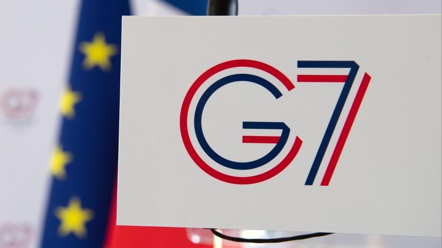 Захарова оценила предложение провести встречу G7 поАфганистану сучастием РФ