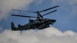 ВСША назвали три российских вертолета самыми опасными вмире