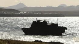 Япония сделала представление России из-за изменения налогового режима наКурилах
