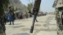 Силы афганского сопротивления опровергли заявление талибов овзятии провинции Панджшер