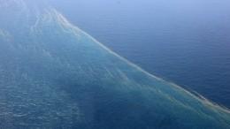 Крупное нефтяное пятно появилось вМексиканском заливе после урагана «Ида»