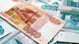 Российские военные начали получать единовременную выплату в15 тысяч рублей