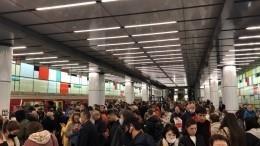 Задымление вмосковском метро сняли навидео