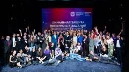 Стали известны победители чемпионата ArtMasters