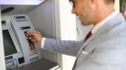 Эксперт предупредил, что нельзя делать, если банкомат «съел» вашу карту