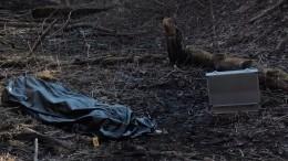 Экс-супруга подозреваемого вубийстве девочек вКузбассе рассказала оего детях