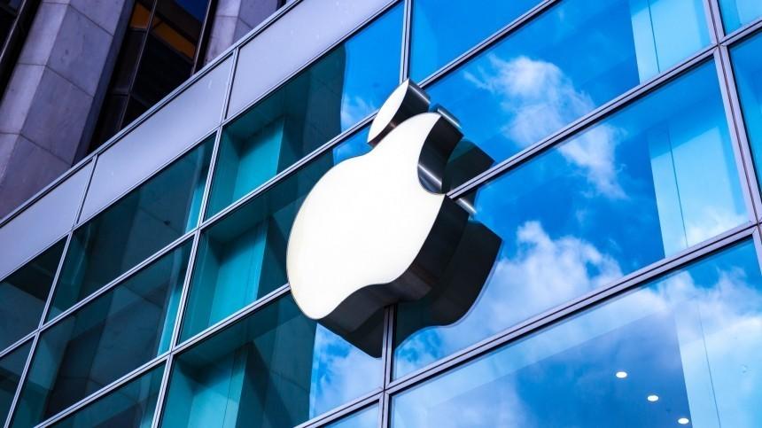 Стала известна дата возможной презентации новых iPhone иApple Watch
