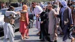 Новые власти Кабула пообещали соблюдать нормы международного права. Ноневсе