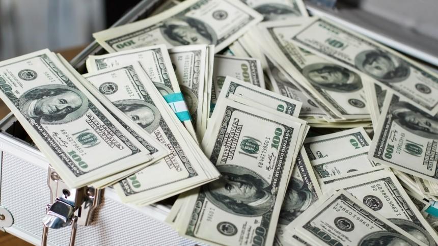 ВМинфине рассказали, начто пойдут полученные отМВФ миллиарды долларов