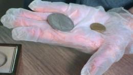 Нумизматы объяснили огромную цену выставленной напродажу монеты Павла I