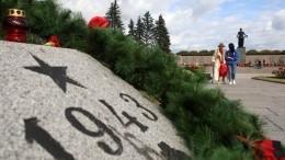 Содня начала блокады Ленинграда прошло 80 лет