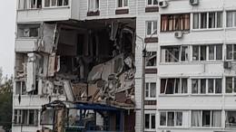 Стали известны подробности частичного обрушения дома вНогинске