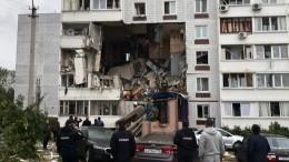 Очевидица обрушения дома вНогинске опроисшествии: «Вдруг громыхнуло!»