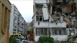 Момент взрыва газа вжилом доме вНогинске попал навидео